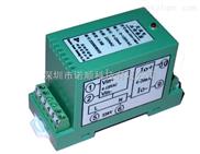 导轨式双路交流电压隔离变送器RS-1321