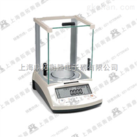 HZY-A华志国产电子天平1mg《HZY-A200g电子天平供应》