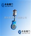 PZ673TC-气动陶瓷刀闸阀