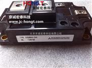 CM500HA-34A-三菱一单元IGBT模块CM500HA-34A