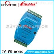 工业级RS485/422中继器/信号放大器
