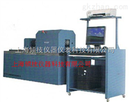 QJNZ微机控制静扭试验机 扭转测试机