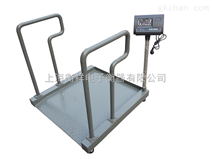 透析科电子秤、轮椅称,透析专用轮椅秤