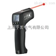 ET9857H工业高温红外测温仪