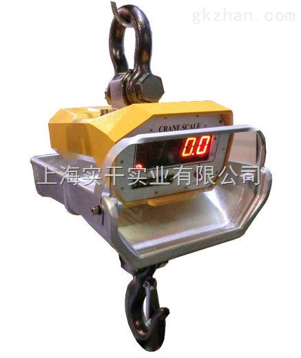 耐高溫電子吊秤