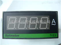 XL2001S XL2002S XL2003S 约图系列数字计时器