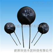 热敏电阻NTC3D-25;NTC5D-25