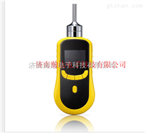 HD-P900便携式高灵敏度环氧乙烷气体检测仪