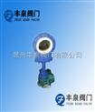 PZ973TC-电动陶瓷刀闸阀