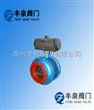 XLD647X-气动陶瓷圆顶阀