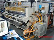 印刷机辊筒温度控制系统