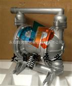 供应QBY-10不锈钢隔膜泵