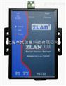 ZLAN5102-zorlan-卓岚 以太网串口服务器