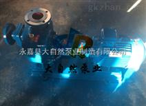 供应50ZX12.5-32自控自吸泵