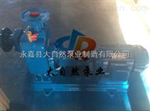 供应50ZX20-30耐腐蚀自吸泵
