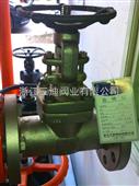 【低价销售】不锈钢闸阀Z41Y-300LB DN50锻件304