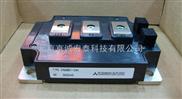 CM600DY-24A-三菱IGBT模块CM600DY-24A