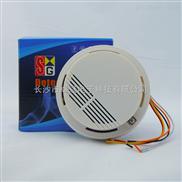 无辐射离子烟雾报警器/有线离子烟雾报警器/烟雾探测器批发