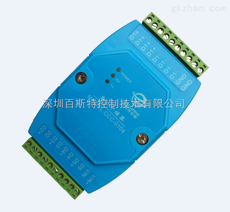 485串口转换器/中继器(1拖4)