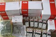 ABB断路器带过电流保护的电子式剩余电流保护器GSH200