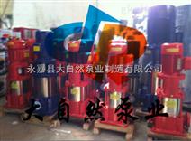 供应80GDL36-12gdl多级离心泵