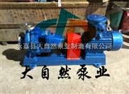 供应IS50-32-160A上海离心泵