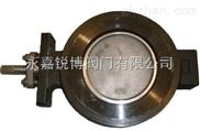YZD830W电动高性能双偏心蝶阀
