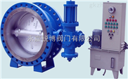 HD7x43H-10C-DN600/智能型蓄能式液控缓闭止回蝶阀/HD7x43H-16C