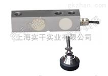 武漢地磅傳感器_3噸地磅傳感器