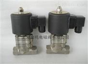 液氨低温电磁阀 不锈钢低温电磁阀