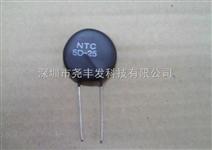 熱敏電阻NTC5D-25