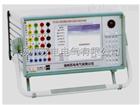 SDJB-6000微機繼電保護測試系統