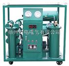 SDLY- 系列真空濾油機