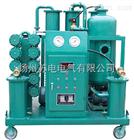 SDLY-系列透平油专用滤油机