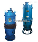 BQW礦用型隔爆排汙泵