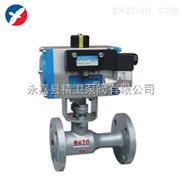 供应Q641PPL\H气动一体式球阀