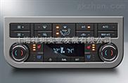 Preh GmbH 压力传感器