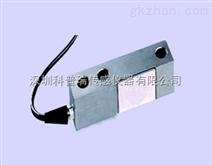 悬臂梁式称重传感器