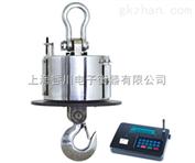 OCS-XC-HBC耐高温无线电子吊钩秤