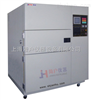 TS系列蓄热式高低温冲击试验箱