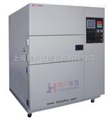 蓄热式高低温冲击试验箱