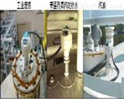 德国原装进口西门子温度变送器 上海一级代理