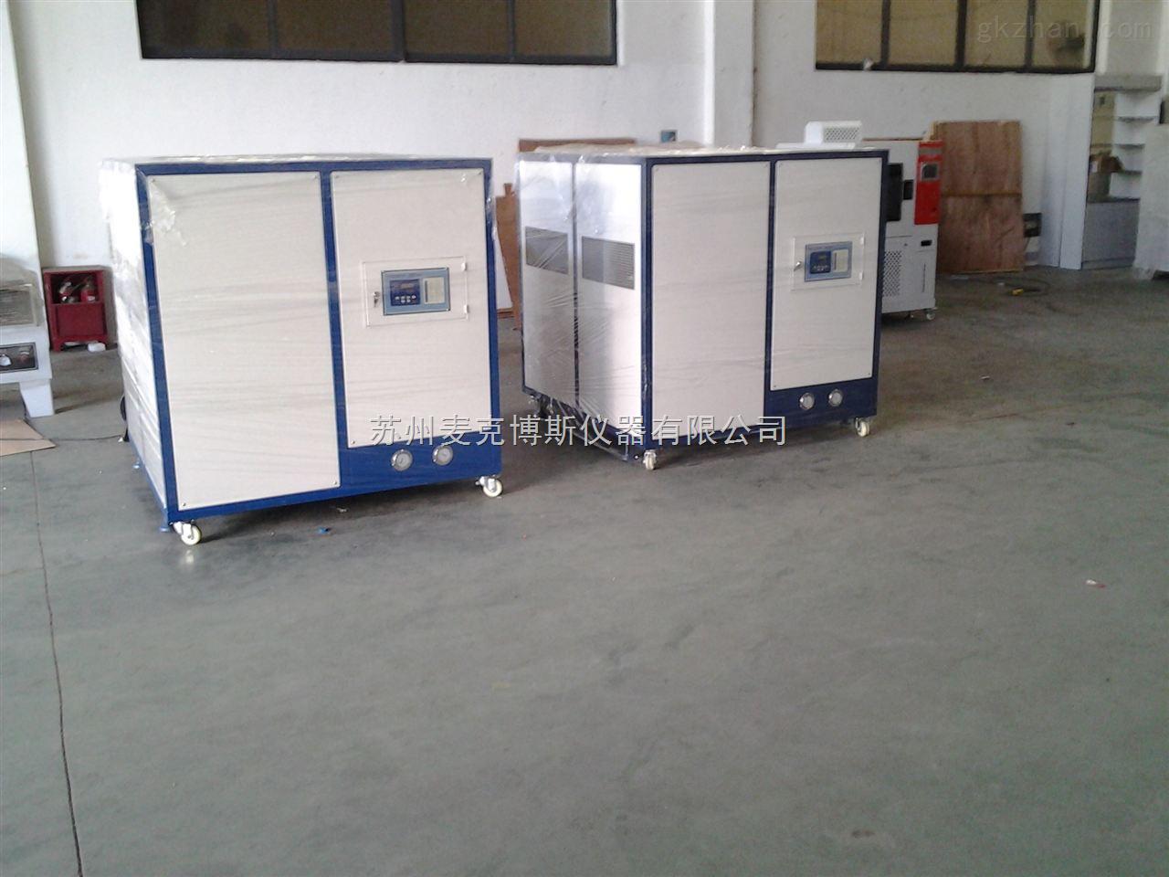 水冷式工业冷水机维修