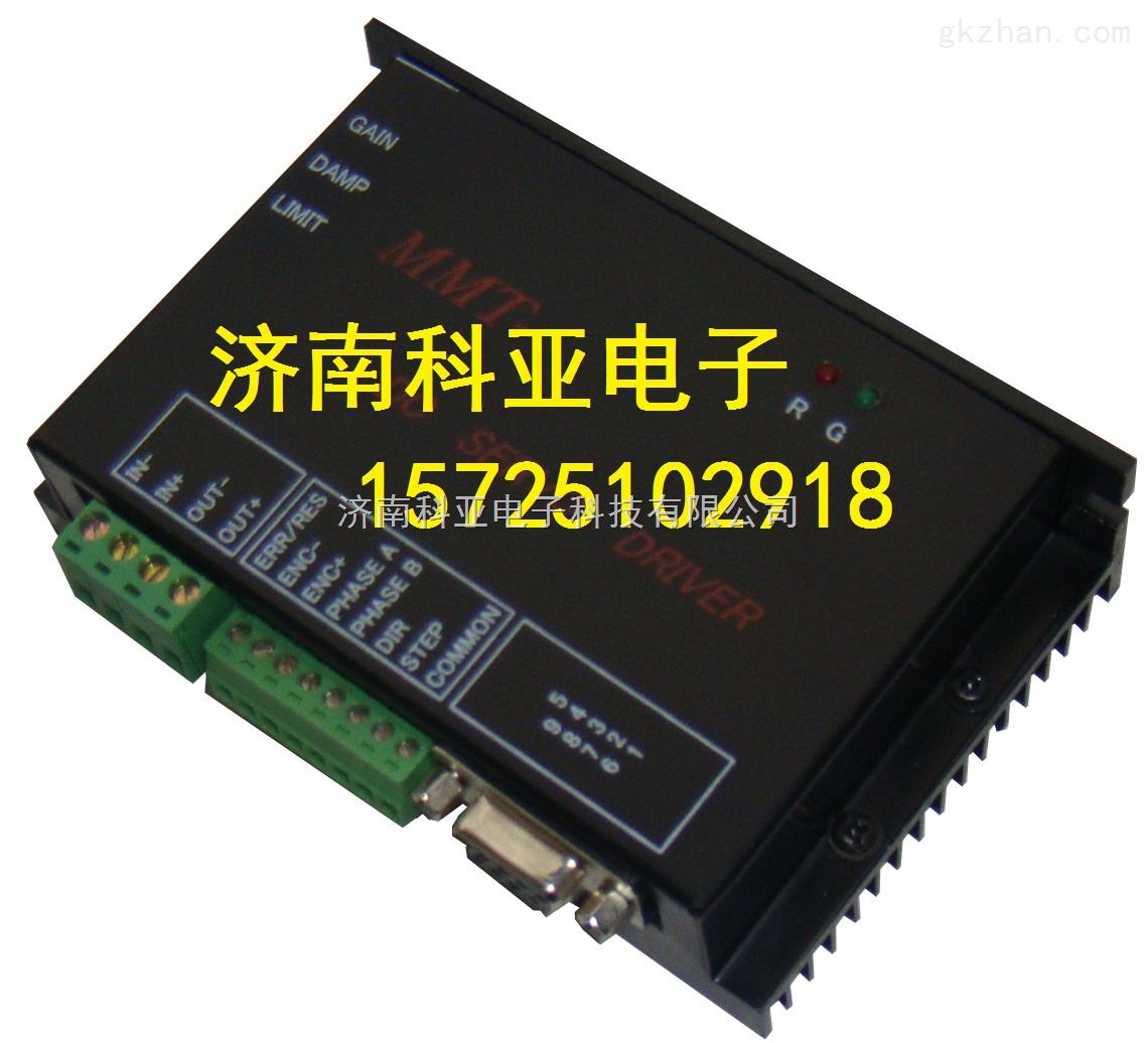 "NMRV/NRY 系列涡轮蜗杆减速电机是由NMRV系列精工蜗轮减速器与各种电机(三相交流、单相交流、直流伺服、永磁直流、变频、电机、减速电机等)耦合而成。产品在符合国家标准GB10085-88圆柱蜗轮参数基础上,吸取国内外最先进科技,独具新颖一格的""方箱型""外形结构,箱体外形美观,以优质铝合金压铸而成,具有以下优势性能:机械结构紧凑、体积轻小、小型高效;热交换性能好,散热快;安装简易、灵活轻捷、性能优越、易于维护检修;传动速比大、扭矩大、承受过载能力高;运行平稳、噪音小、经久耐用;"