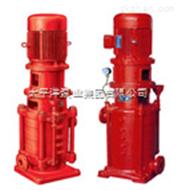 XBD-L型DL高层建筑消防泵