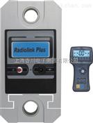 CLY-ALP无线测力仪,浙江无线测力仪厂家