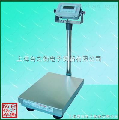 200公斤计重不锈钢电子台秤
