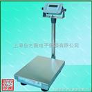TCS-XC-F200公斤计重不锈钢电子台秤