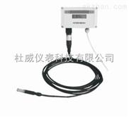 供应duwei杜威ATH421系列温湿度变送器