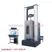 高温拉伸测试仪器,高温试验仪器专业厂家优鸿测控
